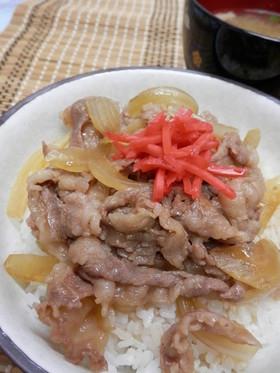 レンチン♪牛丼
