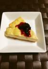 豆腐とおからのチーズケーキ