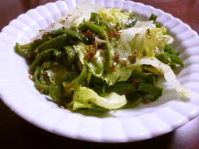 焼きピーマンレタスのじゃこふりかけサラダ