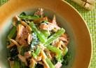 小松菜とツナの胡麻マヨナムル