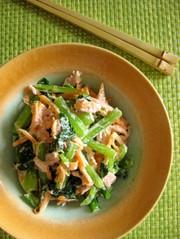 小松菜とツナの胡麻マヨナムルの写真