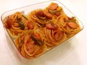 お弁当☆冷凍可のナポリタンスパゲッティの写真