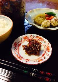 ご飯のお供に☆新生姜☆の甘辛佃煮