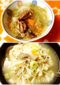 牛すじの韓国風スープ(コムタン風?)