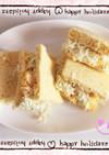 【糖質制限】おから蒸しパンでサンドイッチ