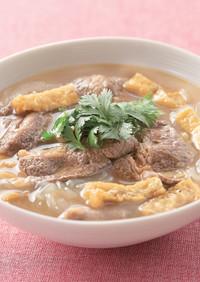 牛肉粉絲湯(牛肉と春雨のカレースープ)