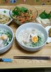 炊飯器で鶏soup→フォー(*^ー^)ノ