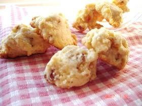 ★くるみとチーズのやさしいクッキー★