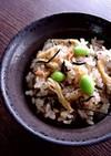 梅ひじきの炊き込みご飯。