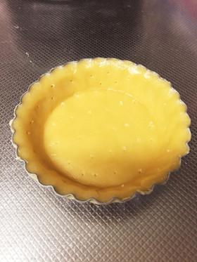 全卵で簡単*タルト台