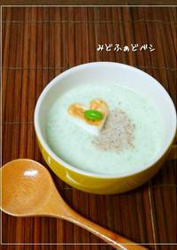 枝豆はんぺんの✿和風冷製ポタージュ