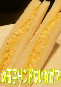 美味ドレで玉子サンドが簡単!に作れちゃう