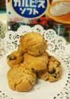 簡単サクサク カルピスクッキー