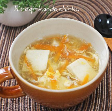 のどにやさしい*風邪をひいた時のスープ