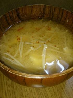 崩し豆腐とえのきの味噌汁♪