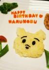 離乳食☆1歳誕生日プレート(プーさん)