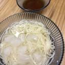 半田手延べ素麺・冷やし素麺