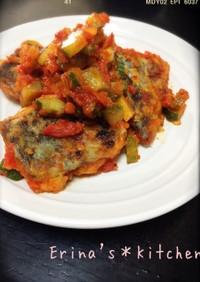 鯖のトマトソース〜夏野菜を使って