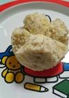 アレルギーっ子の離乳食蒸しパン