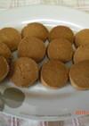 簡単!ちんびんクッキー
