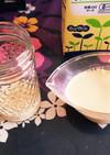 話題沸騰☆材料2個簡単手作りヨーグルト
