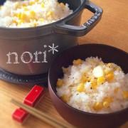 夏限定!バターコーン炊き込みご飯の写真