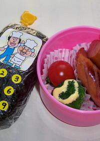 幼稚園のお弁当(携帯電話)