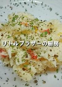 ピクルス&ベーコンでおつまみポテトサラダ