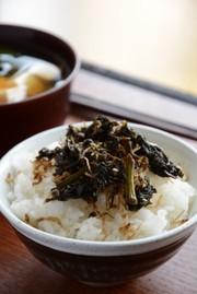 ご飯がおいしい! 京唐菜の佃煮の写真