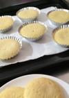 クリームチーズの蒸しカップケーキ☆