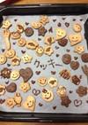 簡単かわいい☆クッキー
