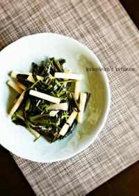 空心菜と長芋炒め