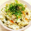 ひき肉と野菜の炊き込みご飯☆緑茶の香り