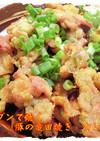 オーブンで「豚の竜田焼き カレー風味」