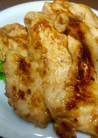 驚きの柔らかさ!鶏ムネ肉の蜂蜜味噌漬け