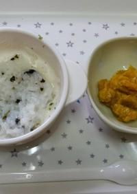 マグロのかぼちゃサラダ~離乳食後期~