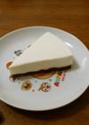 濃厚!クリチ不使用でレアチーズケーキ風❤