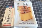 牛乳とカステラの超簡単・超安 アイス!の写真
