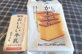 牛乳とカステラの超簡単・超安 アイス!