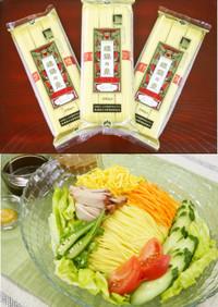 簡単美味しい!夏野菜たっぷり冷やし中華