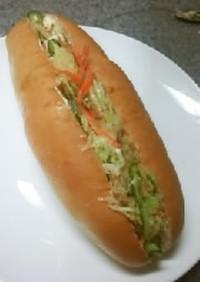 ケンミンショー・神奈川のポテチパンのまね