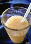 マンゴー牛乳チアシード