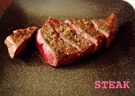 フライパンでおいしいステーキの焼き方★