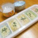 製氷皿を活用 お弁当用冷凍食品の保存に