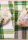 ★鮭マヨワサビで、さっぱり大葉おにぎり☆