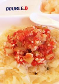 離乳食後期 トマトとナスのパスタ
