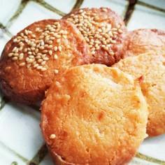 米粉チーズクッキー 糸寒天入り