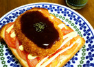 トマトでジューシー☆コロッケトースト