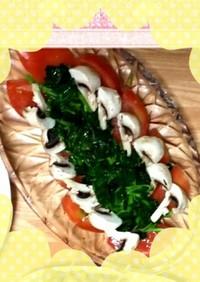 3色(赤・白・緑)野菜の お浸し~っ♪