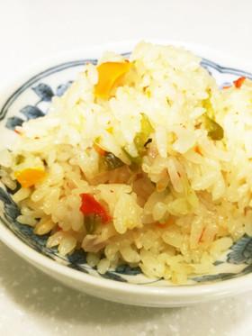 ☆炊飯器で簡単パプリカピラフ☆